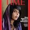 relativismo religioso e Islam