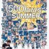 500 Days of Summer: Verano sin Frío ni Calor