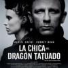 La Chica del Dragón Tatuado: Fashion Film para comerse la SOPA