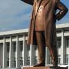 República Bolsivariana de Pyongyangzuela