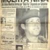 Debate: ¿Qué se celebra el 4 de febrero en Venezuela?