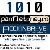 1010 – Literatura en formato digital: retrospectiva y propuestas