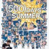 500 Days of Summer: Verano sin Frío ni Calor