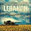 Líbano:La Fábula del Tanque sobre el campo de Girasoles