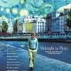 Medianoche en París: Cómo acabar de una vez por todas con Woody Allen