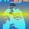 FITC 2012: El Regreso del Festival de la Esperanza