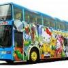 Capriles, y el autobús del progreso a máxima velocidad.