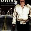 Drive: en Pantalla Grande es Mejor