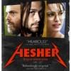 Hesher: Antecedentes Penales de Robin