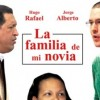 Cinco Taras del Cine Nacional