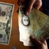 ¿A cuánto estará el dólar en el Sicad II?