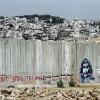 Semiología palestina