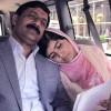 Él me Llamó Malala: Para Educar a los Talibanes de lado y lado